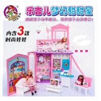 乐吉儿甜蜜别墅家园甜甜屋芭比娃娃套装大礼盒 女孩公主生日礼物