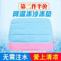 夏季冰垫坐垫冰沙免注水凉垫学生午睡冰枕水袋冰凉水垫汽车屁股垫