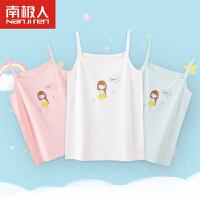 女童背心吊带衫儿童打底衫中大童薄款内衣宝宝夏季内衣