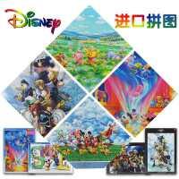 迪士尼300-500成人1000/2000片超难拼图米奇公主动漫进口拼图纸质