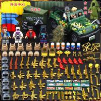 乐高积木和平精英火力对决拼装玩具吃鸡超级武器直升机建筑男孩