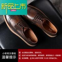 新品上市我很酷19新品男鞋英伦雕花男休闲皮鞋复古手工鞋潮百搭 咖啡色
