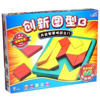 小乖蛋 儿童益智游戏玩具IQ思维七巧板创新图型B斜板三角 8816