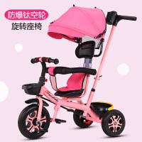 宝宝儿童三轮车脚踏车1-3-5-6周岁大号轻便幼儿手推车小孩自行车溜娃车