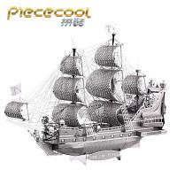 加勒比海盗船3d立体玩具模型拼酷金属拼图拼装模型