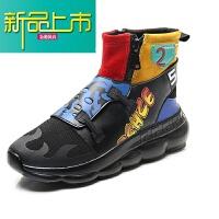 新品上市男鞋秋冬季韩版潮鞋街头运动休闲鞋男士高帮鞋18新款潮流鞋子男