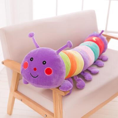 七彩毛毛虫毛绒玩具睡觉抱枕公仔布娃娃玩偶儿童生日礼物女生超大 紫色款 有拉链 1.3米(女神喜爱)