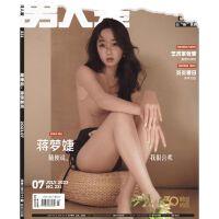 【2019年3月上现货】微型计算机杂志2019年3月1日总第745期 游戏画质新纪元 抢先体验4款RTX游戏本 现货