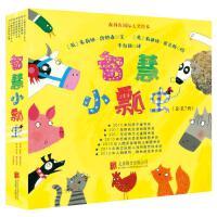 智慧小瓢虫系列绘本【全7册】平装  北京联合出版公司
