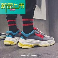 新品上市冬季鞋子男韩版潮流运动板鞋原宿内增高潮牌老爹鞋港风