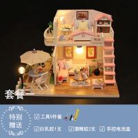 手工diy小屋阁楼制作公主房别墅拼装礼物 创意手工小房子模型