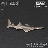 仿真海洋生物动物模型玩具企鹅海龟巨齿鲨大白鲨鱼虎鲸海豚蓝鲸