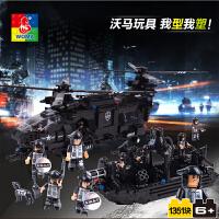 沃马积木拼插益智玩具男孩生日礼物模型 特警战队之铺路鹰武装运输机(1351PCS)