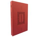 开卷书坊二辑 开卷闲话七编,子聪,上海辞书出版社,9787532638635