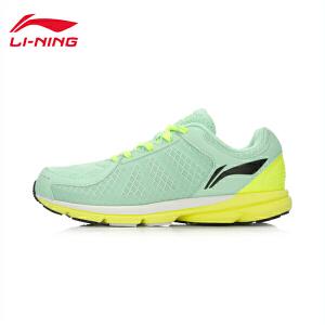 李宁跑步鞋女鞋赤兔支撑智能芯片稳定轻便透气网面运动鞋ARBK086