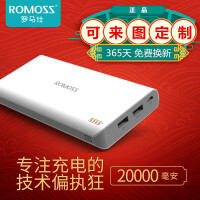 定制logo正品罗马仕20000毫安充电宝sense6原装适用于爱马仕便携