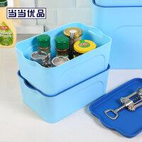 当当优品 塑料衣物整理箱 儿童玩具收纳箱 桌面有盖储物箱四件套 蓝色