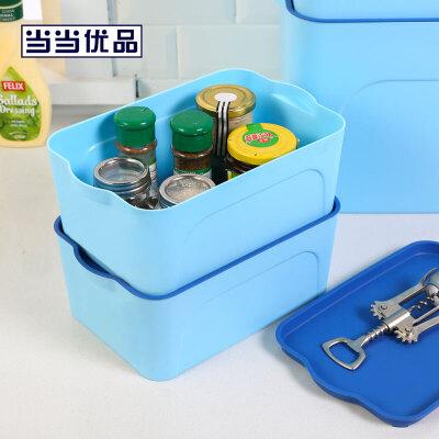 当当优品  塑料衣物整理箱 儿童玩具收纳箱 桌面有盖储物箱四件套 蓝色当当自营 自由叠加 省空间 满足多尺寸多功能需求 安全无毒 防霉防潮 可叠加收纳 多功能储物 带盖设计