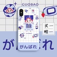 日系少女心iPhone6s手机壳7plus苹果8XSR搞怪趣味涂鸦美术生的MAX 6PLUS 软壳
