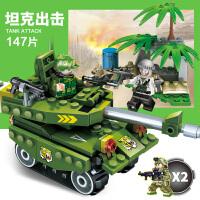 兼容乐高积木 军事火线争锋装甲车坦克人仔3-12岁男孩儿童 益智拼装拼插积木玩具