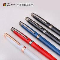 毕加索920钢笔费帝奇复古文艺风系列钢笔套装练字钢笔学生用书法钢笔套装男女式*礼品笔可刻字