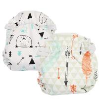 婴儿尿兜宝宝隔尿裤戒夜尿儿童防尿床尿戒子固定包尿布兜防漏防水