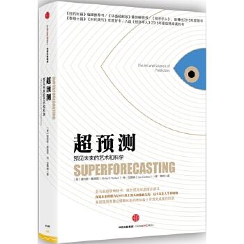 超预测(pdf+txt+epub+azw3+mobi电子书在线阅读下载)