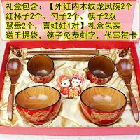 20181105203117067diy定制送朋友闺蜜实用创意碗筷新婚婚庆订婚贺结婚礼物摆件礼品 +喜娃娃