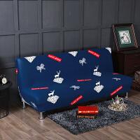 折叠无扶手沙发床套子全包弹力沙发套全盖沙发垫沙发罩沙发巾k 深蓝色 sweet drean 150~190cm均可通用
