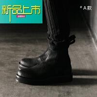 新品上市冬季男靴子欧美暗黑马丁靴日系复古增高工装靴套筒厚底皮靴 A款-石磨牛皮