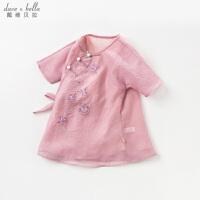 [2件3折价:99]davebella戴维贝拉夏装新款女童连衣裙 宝宝旗袍裙子DBJ11311