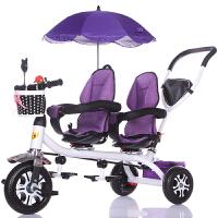 儿童三轮车脚踏车双人双胞胎可躺坐双座推车双人车1-7岁童车