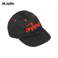 【6折价:95.52元】马拉丁童装男大童帽子春装2020新款字母棒球帽鸭舌帽儿童帽