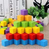 【跨店每满100-50】正方体积木数学早教具幼儿园木制立方形小方块拼搭积木幼儿童益智玩具