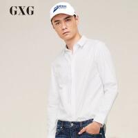 【GXG过年不打烊】GXG男装 秋季男士时尚潮流白色长袖棉修身衬衫男#174803314