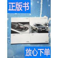 [二手旧书9成新]奥迪Q5使用说明书、奥迪Q5轿车MMT增强版导航系统