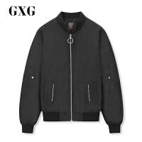 GXG男装 春季男士时尚舒适藏青色韩版休闲棒球领夹克外套男