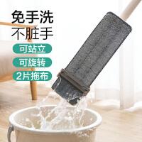居家家 免手洗平板拖把大号墩布 家用懒人地板瓷砖旋转托把替换布