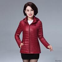 中年2018新款轻薄羽绒服女短款韩版修身薄款显瘦百搭妈妈冬装外套