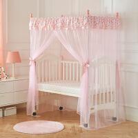 婴儿床蚊帐带支架儿童蚊帐宝宝落地蚊帐婴儿蚊帐罩通用