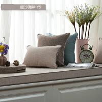 飘窗垫定做现代简约可机洗榻榻米垫卧室飘窗台垫子垫北欧卡座坐垫K