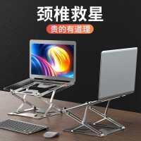 thetree笔记本电脑支架托架桌面增高悬空mac升降便携式金属可调节macbook架子通用折叠铝合金散热底座pro