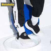 巴拉巴拉儿童运动鞋男小童鞋子2019新款夏季网面透气一脚蹬童鞋男