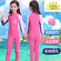 儿童泳衣女童长袖连体防晒训练泳衣中大童学生女孩度假游泳装备