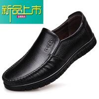 新品上市男士皮鞋真皮男士四季鞋子休闲鞋男-岁男士爸爸鞋中老年皮鞋 黑色 8823
