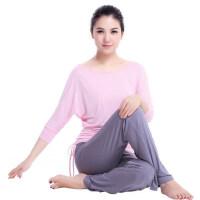 女士瑜伽服 新款愈加服套装宽松舞蹈服 练功服 跳操健身