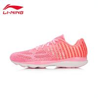 李宁跑步鞋女鞋超轻十三代轻便反光轻质专业跑鞋夏季运动鞋ARBL014