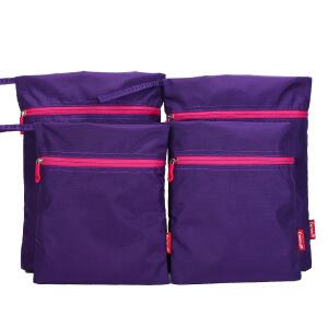 卡拉羊旅行收纳包套装男女便携出差洗漱迷你小包旅行配件收纳袋CX9603