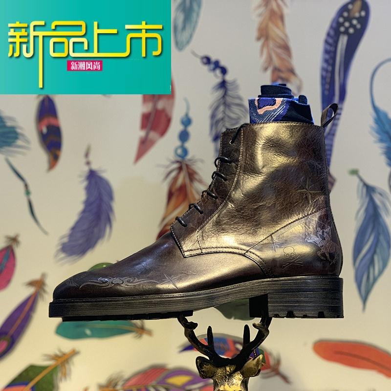 新品上市吾倪季19尖头厚底马丁靴精湛雕刻手涂牛皮系带增高皮靴子 雕刻棕  新品上市,1件9.5折,2件9折