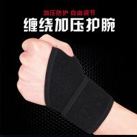 健身绷带器械训练护腕带羽毛球防扭伤装护腕护具装备运动护腕
